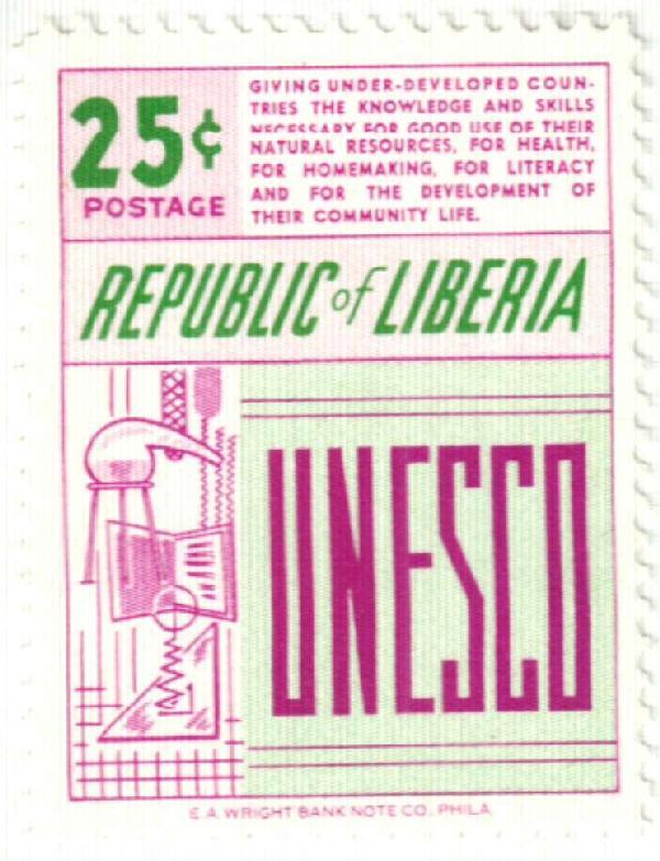 1959 Liberia