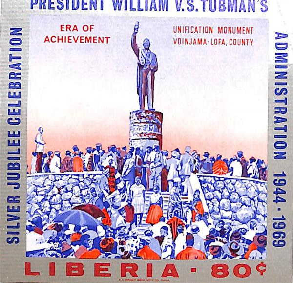 1968 Liberia