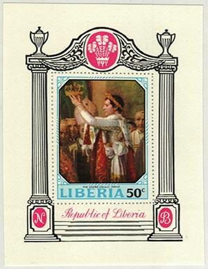 1970 Liberia