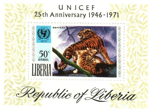 1971 Liberia