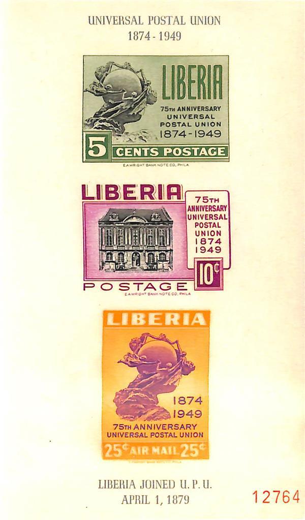 1950 Liberia