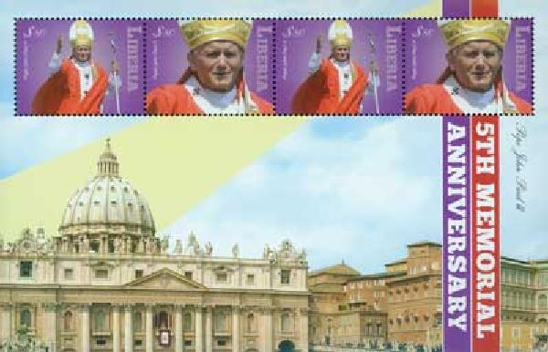 Item #M10781 was issued for the 5th anniversary of the Pope's death.