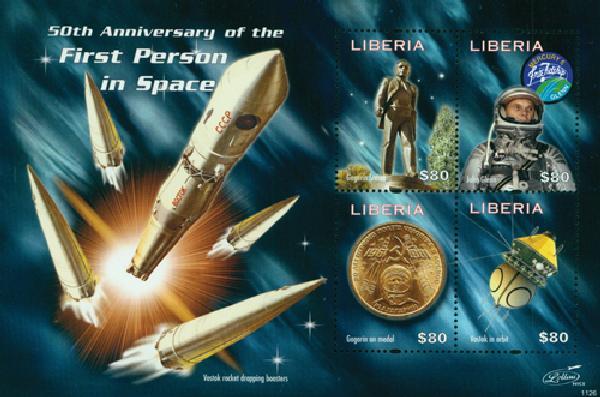 2011 Liberia Space 4v Mint