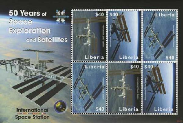 2008 Liberia International Space Station
