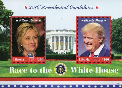 2016 $200 Clinton & Trump s/s of 2