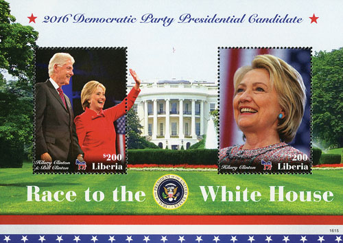 2016 $200 Hillary and Bill Clinton s/s