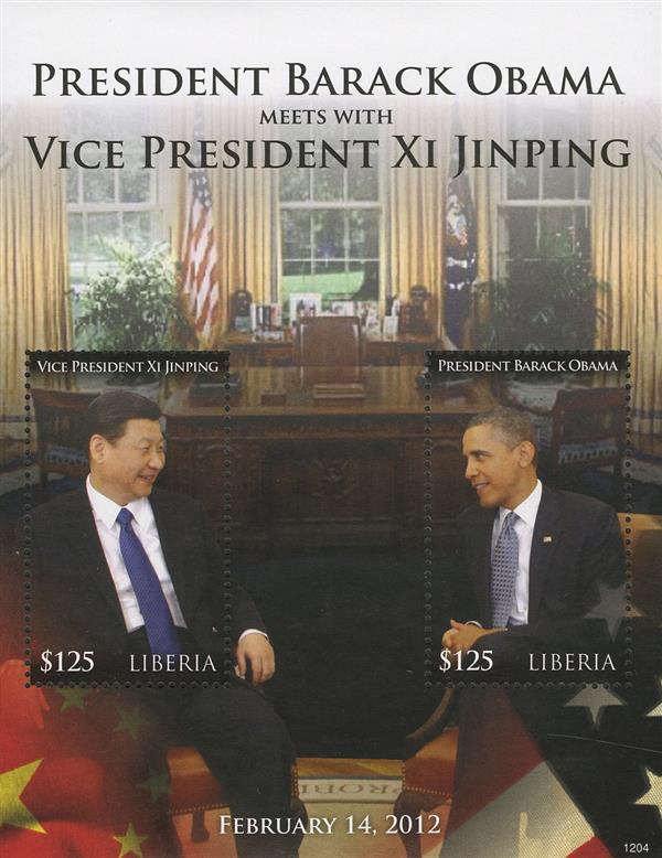 2012 $125 Obama meets Xi Jinping 2v s/s