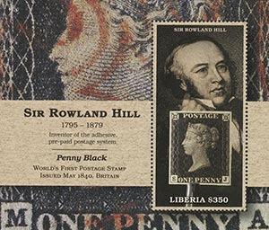 2015 $350 175th Anniversary of the Penny Black S/S