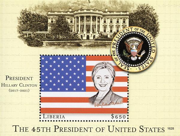 2016 Liberia Hillary Clinton as United States President s/s
