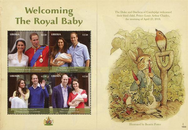2018 $250 Welcoming the Royal Baby: Illustration by Beatrix Potter sheet of 4 stamps