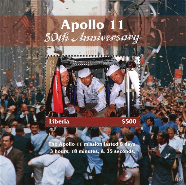 2018 $500 Apollo 11 50th Anniversary souvenir sheet of 1