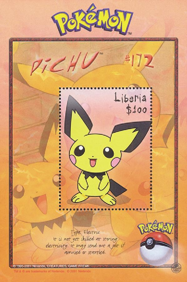 2001 Liberia Pokemon Pichu, S/S
