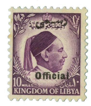 1952 Libya