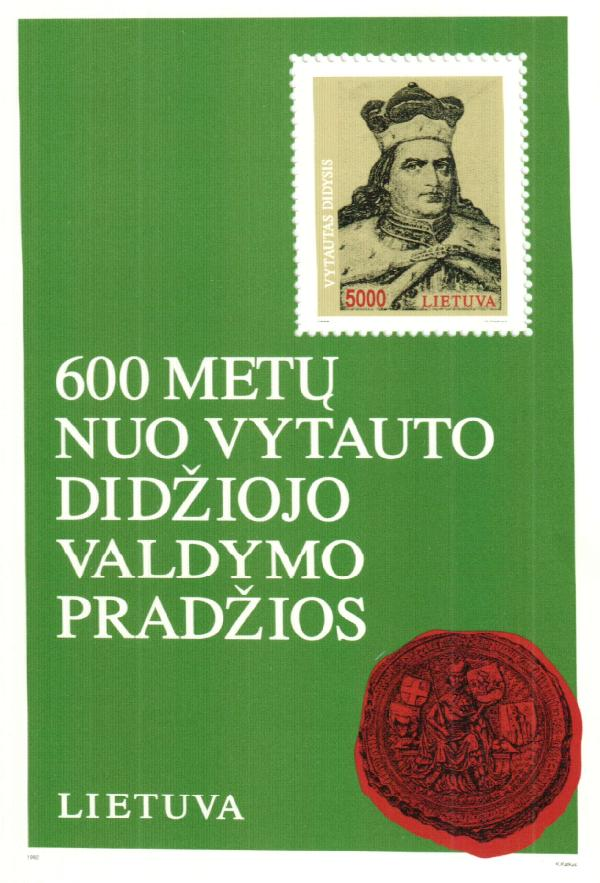 1993 Lithuania