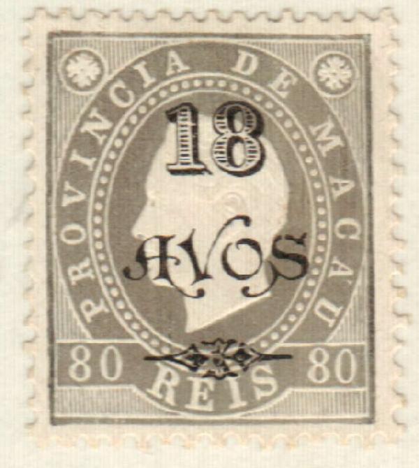 1902 Macao