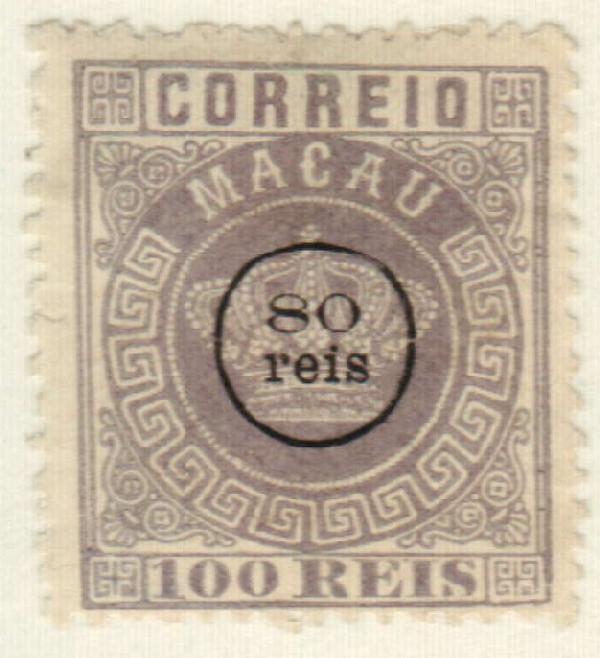 1884 Macao
