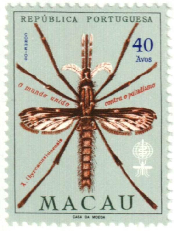 1962 Macao