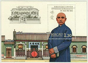 1986 Macao