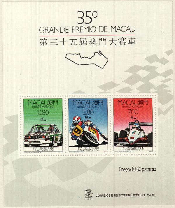 1988 Macao