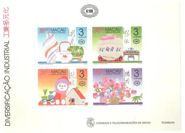 1990 Macao
