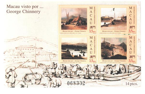 1994 Macao