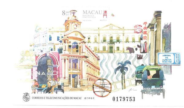 1995 Macao