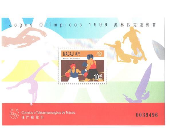 1996 Macao