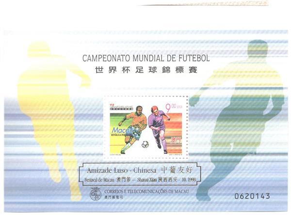 1998 Macao