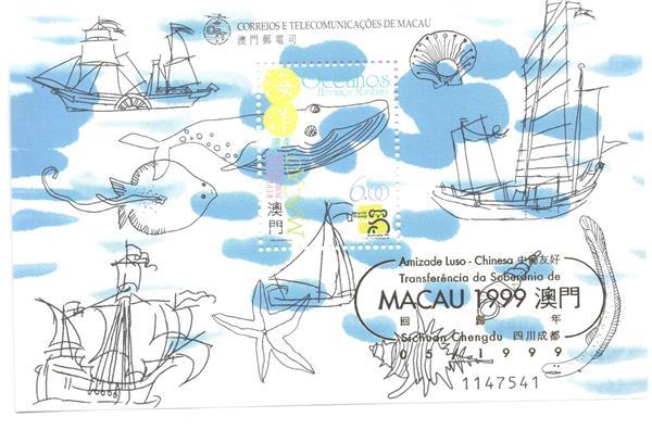 1999 Macao