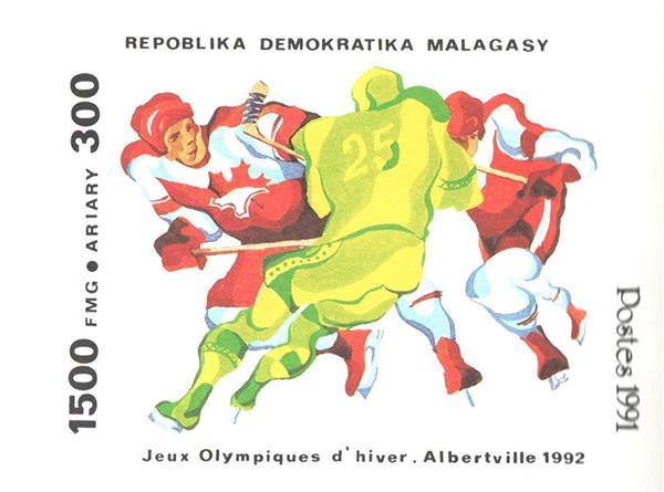 1991 Malagasy Republic