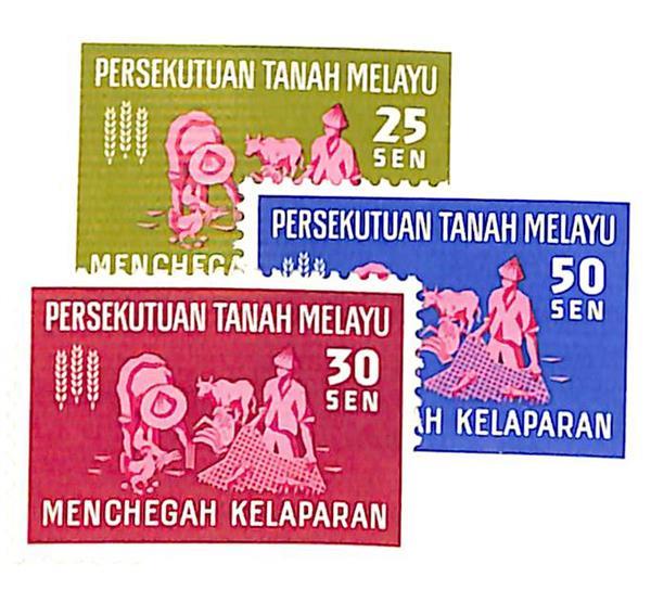 1963 Malaya
