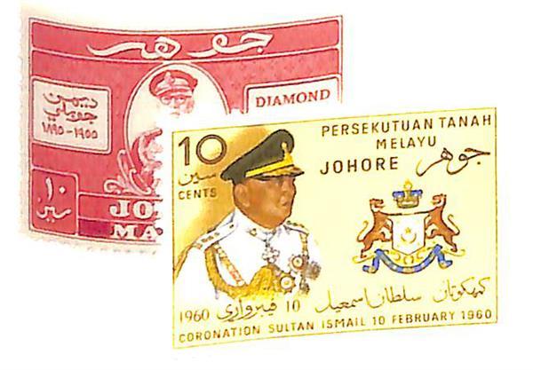 1955-60 Malaya Johore