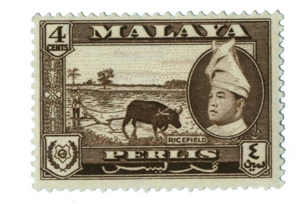 1957 Malaya Perlis