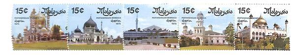 1975 Malaysia