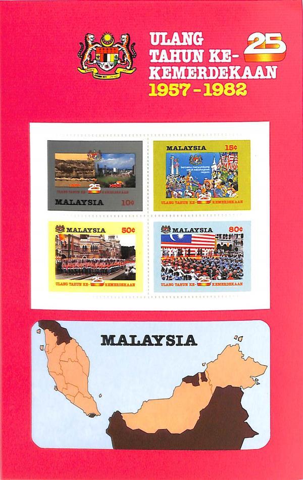 1982 Malaysia