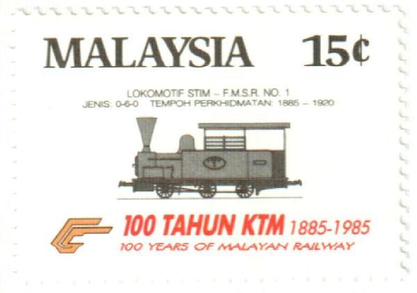 1985 Malaysia