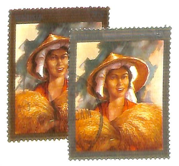 1969 Malaysia