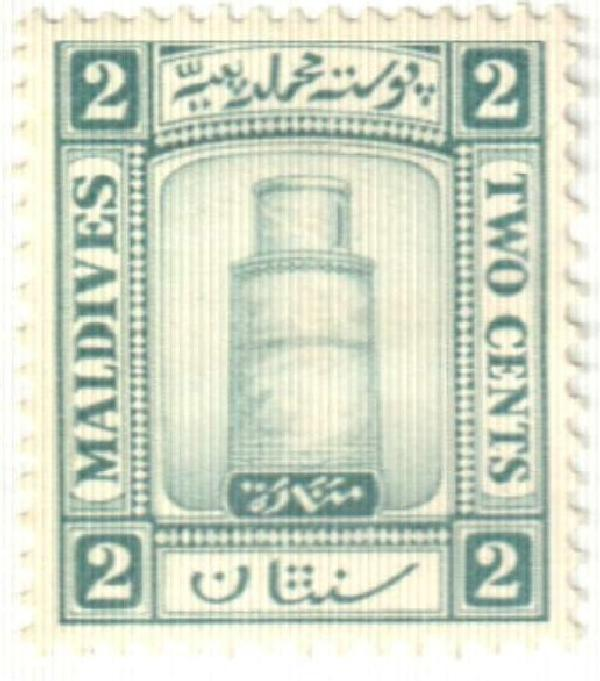 1933 Maldive Islands