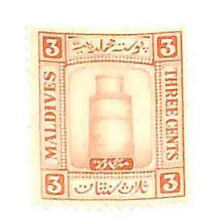 1933 Maldive Islands