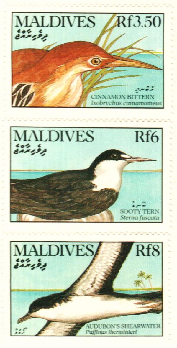 1990 Maldive Islands