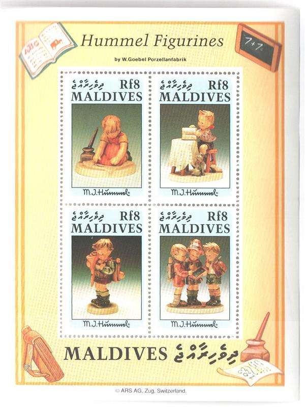 1991 Maldive Islands