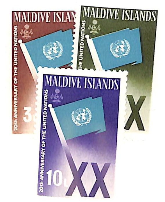 1965 Maldive Islands