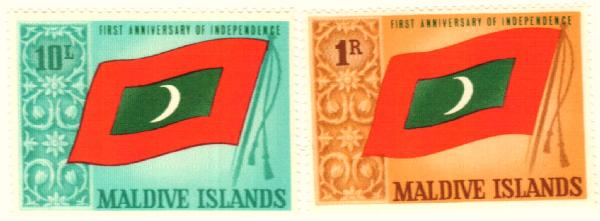 1966 Maldive Islands