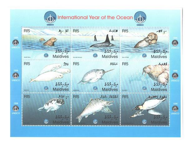1999 Maldive Islands