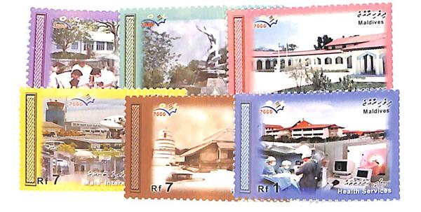 2000 Maldive Islands