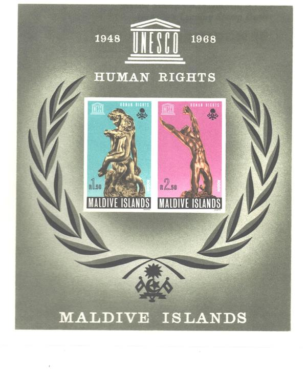 1969 Maldive Islands