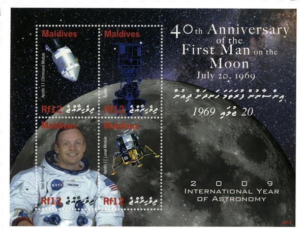 2009 Maldive Islands