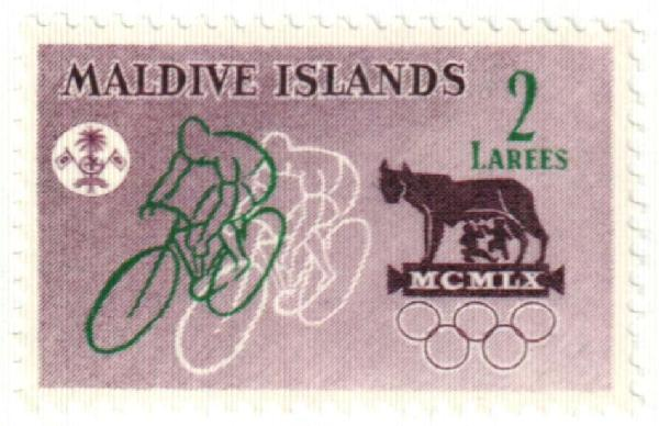 1960 Maldive Islands