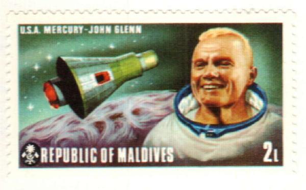 1974 Maldive Islands