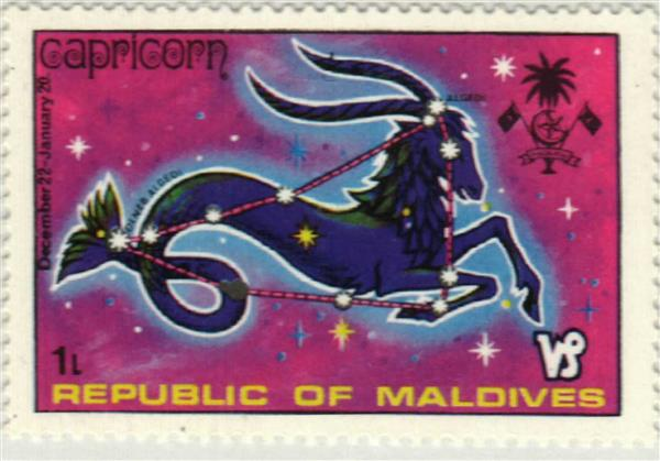 1974 Maldive Islands